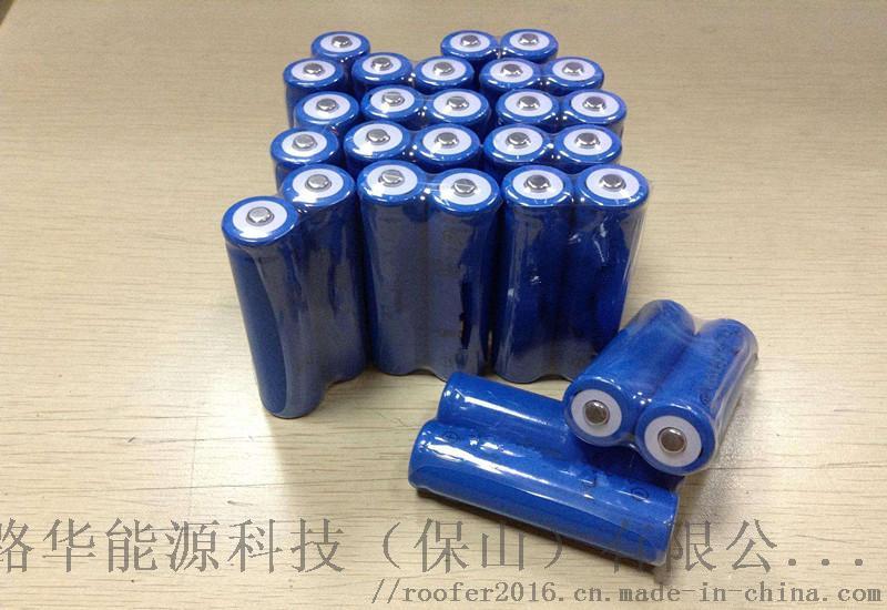 路华18650锂电芯生产商-锂电池组风光互补路灯757916012