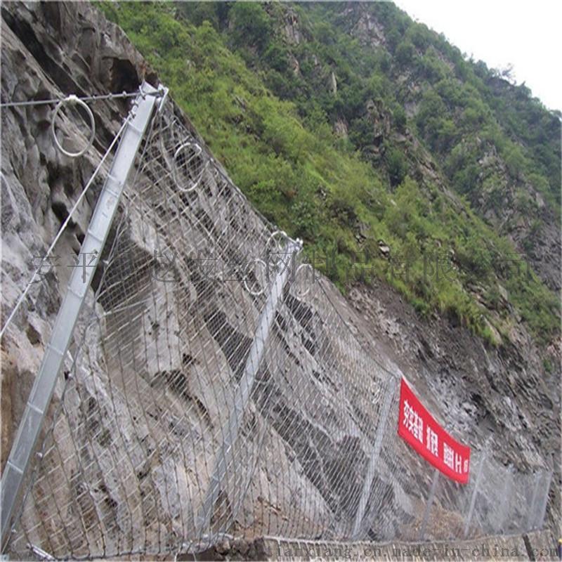 边坡防护 (17).jpg