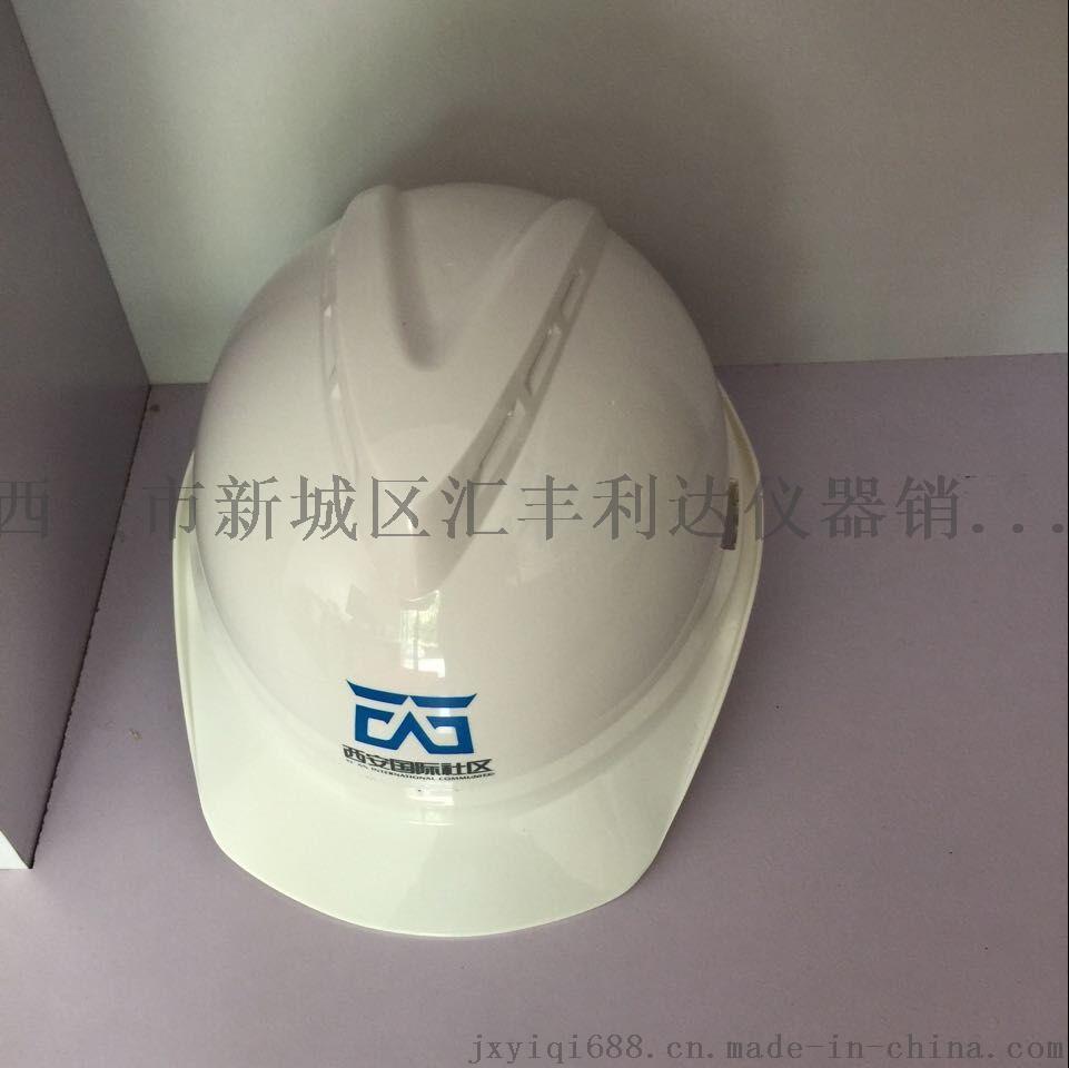 西安哪里可以买到安全帽1365925928263139435