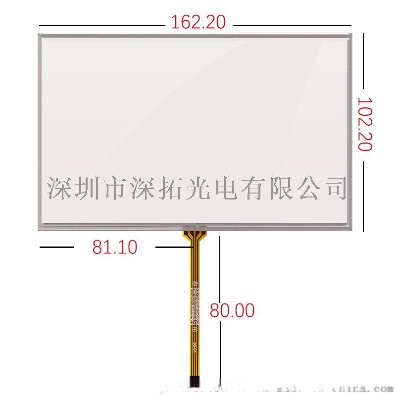 ST07107