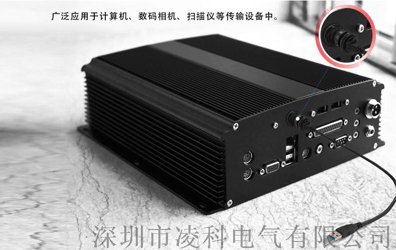 YU-USB_03.jpg