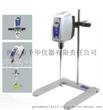 電動攪拌器 採用免維護直流無刷電機驅動 高效穩定42714862