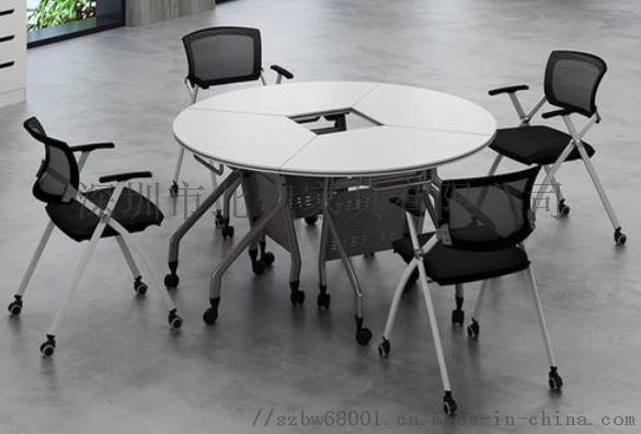 广东PXZ学校梯形拼接六边形创意带轮培训桌椅126941475