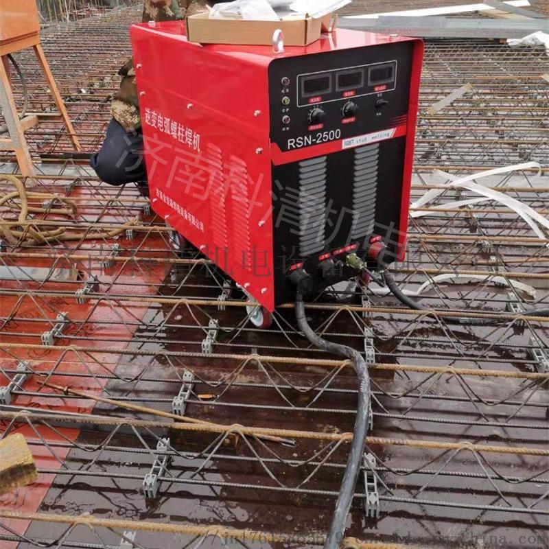 剪钉机 逆变式2500螺柱焊机 激光拉弧栓钉焊接机825560162