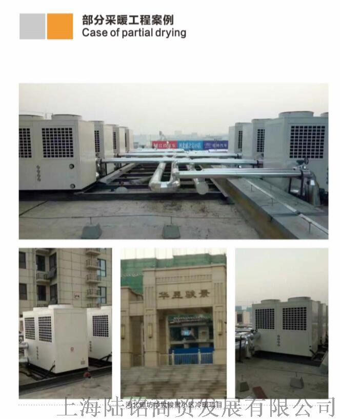 空氣源熱泵機組,煤改電空氣能,空氣能熱泵813143795