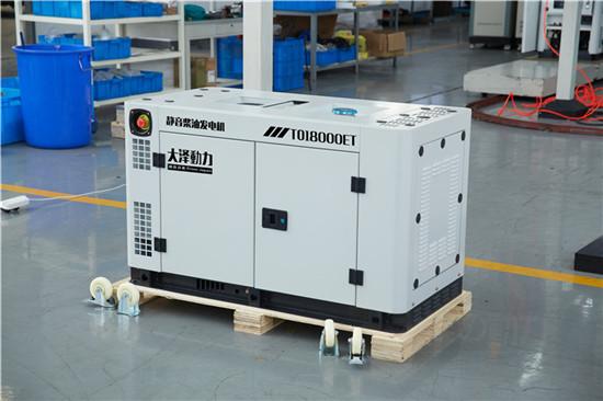 TO18000ET大泽动力柴油发电机818265722