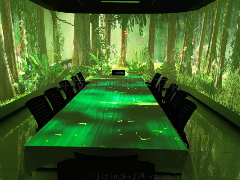 沉浸式餐厅6.jpg