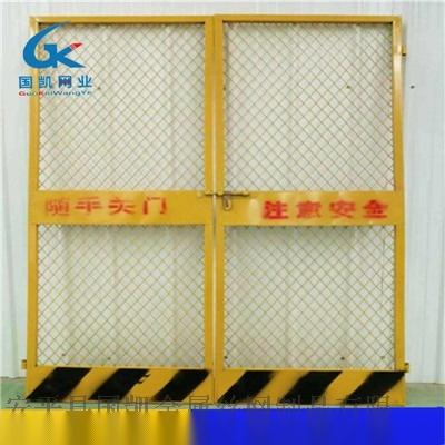 电梯井口基坑护栏 (48).jpg