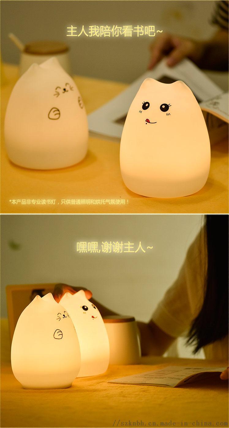 七彩动物硅胶灯宣传图09.jpg