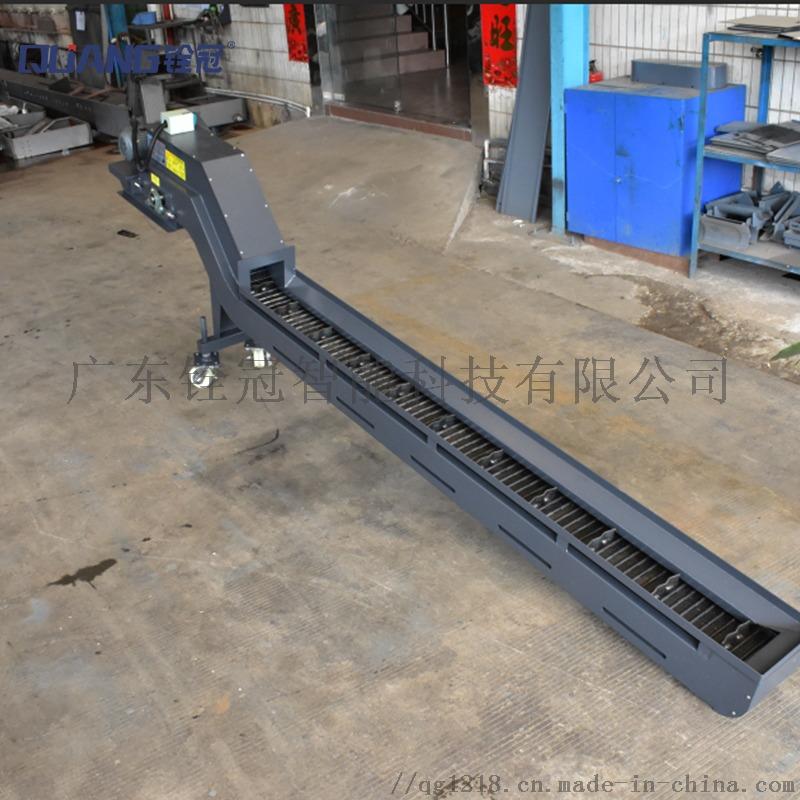 磁性排屑机可定制排削器广东铨冠链板输送机845911245