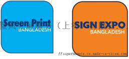孟加拉logo.png