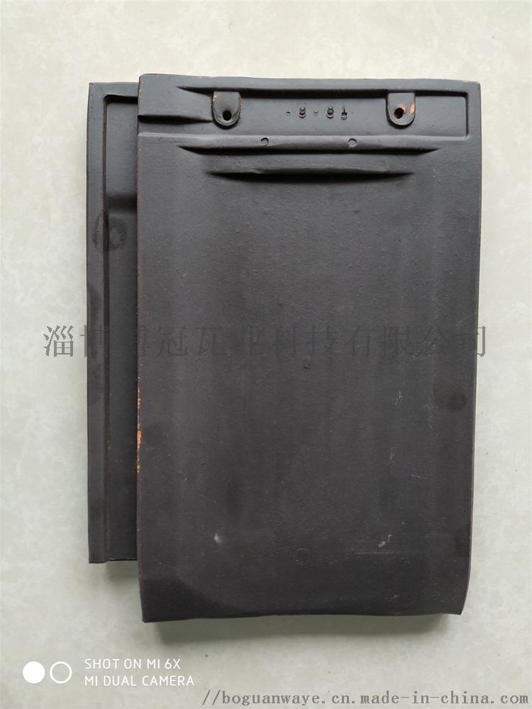 T型法式平板瓦 J型日式和瓦 U型 平板瓦展示135052665