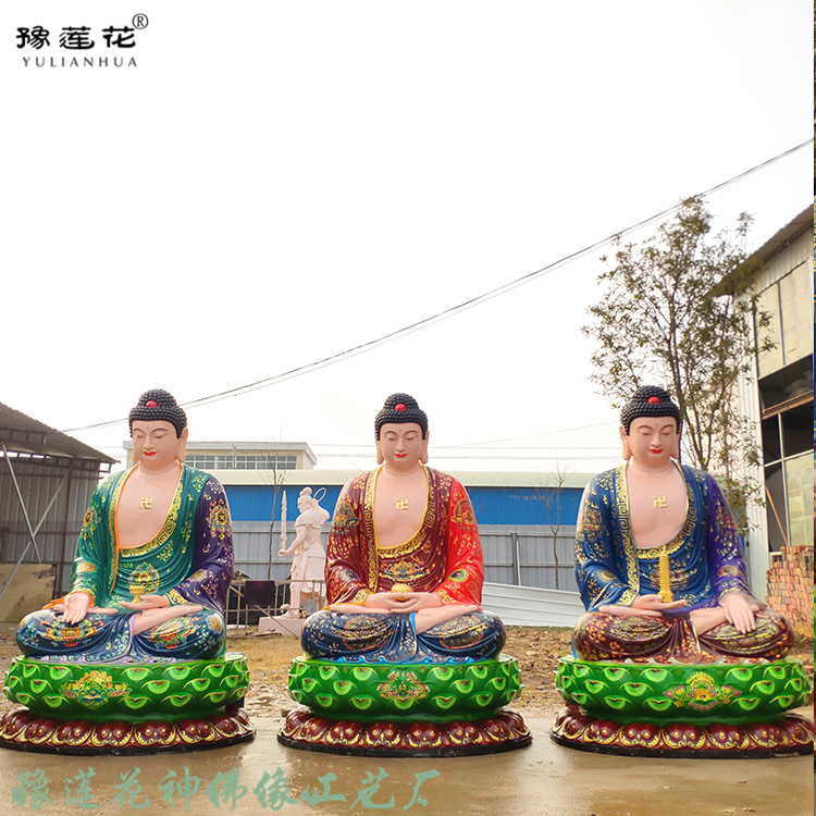 750-三宝佛4.jpg