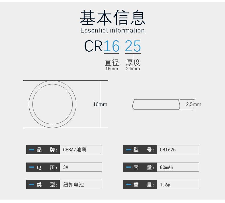 CR1625(2)_03.jpg