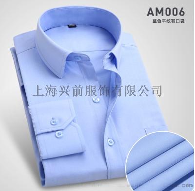 衬衫9.png