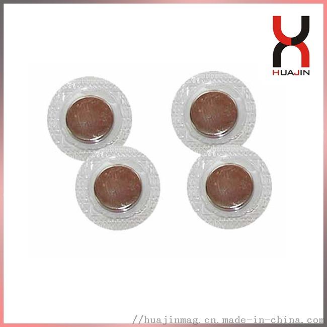 服装磁扣 TPU车缝隐形磁扣 TPU压胶防水磁扣143162555