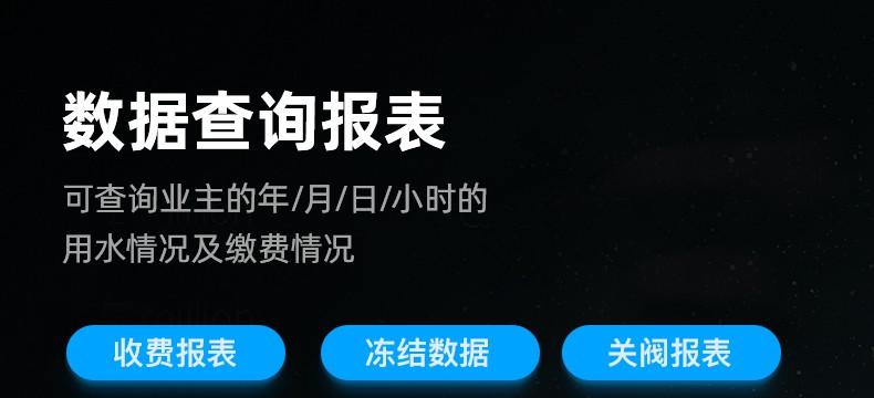 宁波-M_Bus-LXSY-20EZ水表(不带阀)PC_14.jpg