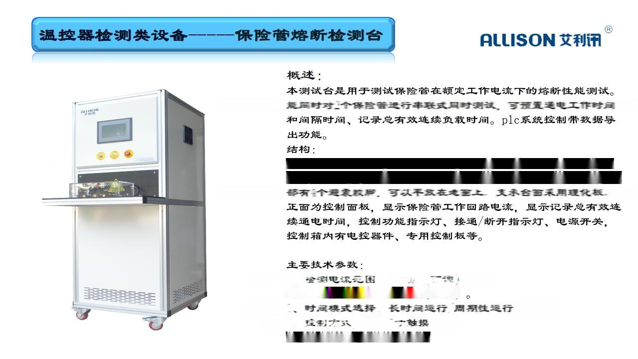 廣州市艾利訊電子科技有限公司宣傳手冊2020-02_0102.jpg