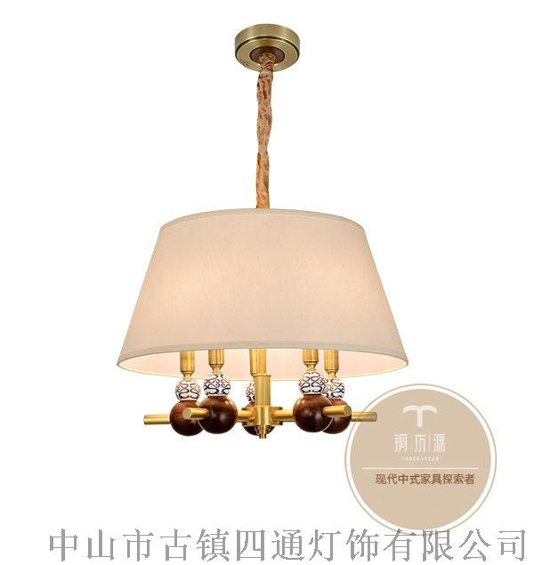 新中式燈具有哪些特點-銅木源862152815