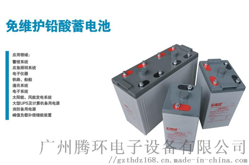 易事特蓄电池NP24-12铅酸蓄电池12V24AH119788515
