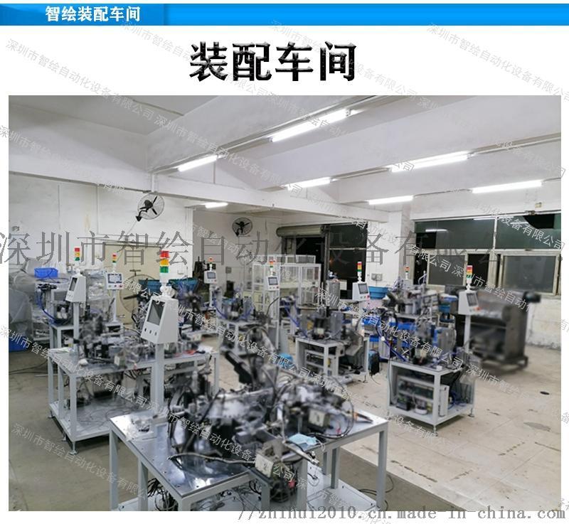 热镀锌铁塔螺栓自动组装机 螺丝螺母组装机865346722