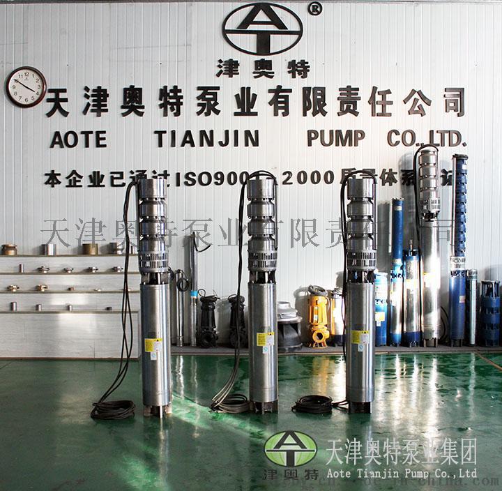 32吨不锈钢潜水泵在线销售_50吨海水潜水泵价格_63吨白钢潜水泵新款上市696337012