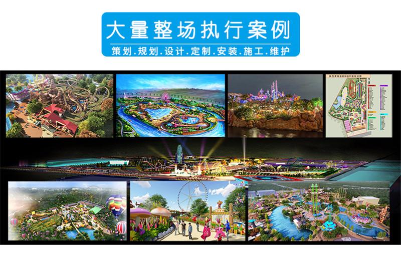 新型戶外遊樂場旋轉類遊樂設備翱翔天宇遊樂園設施廠家126506625