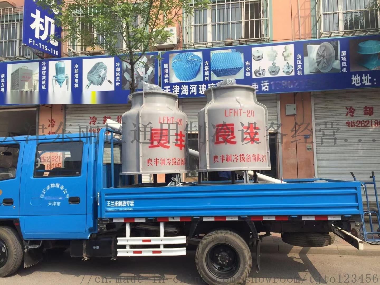 小型冷卻塔,冷卻塔生產廠家825882892