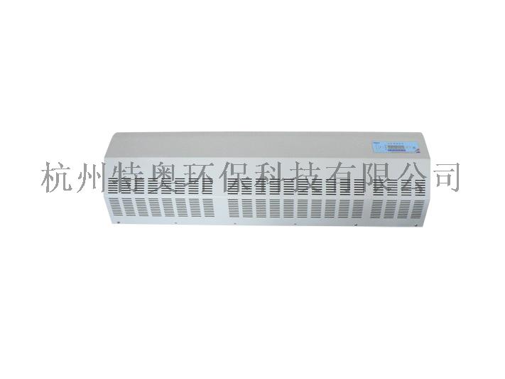 壁掛式空氣淨化消毒器1.png
