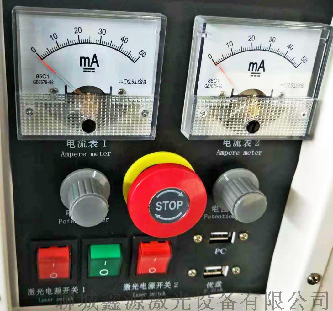 鑫源1620型汽車座套布料汽車腳墊鐳射切割機62377682