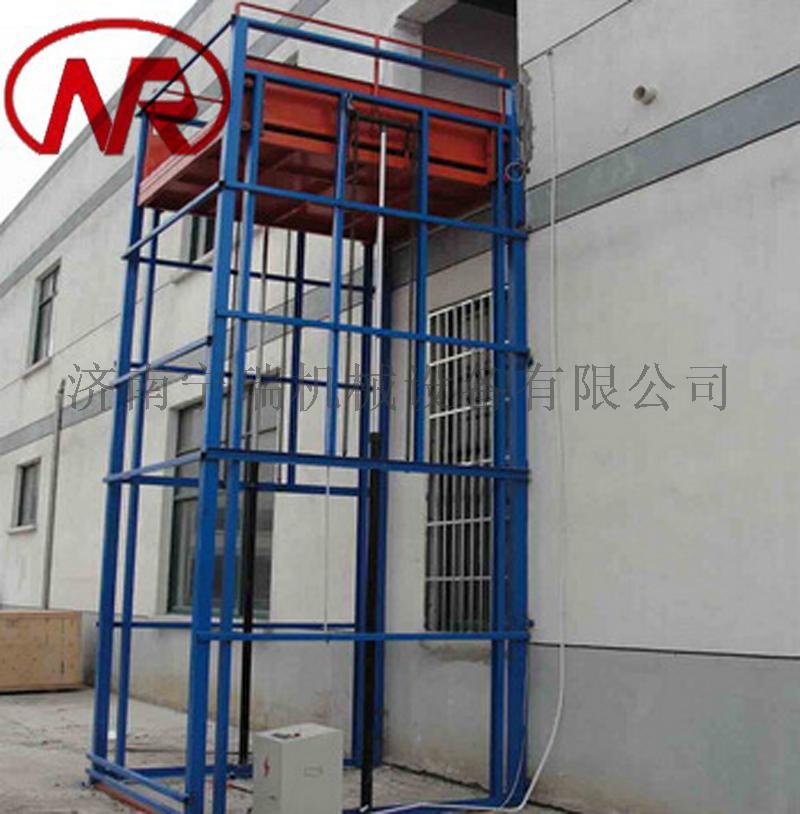导轨式液压货梯 现场安装升降平台 梯井货梯846584692