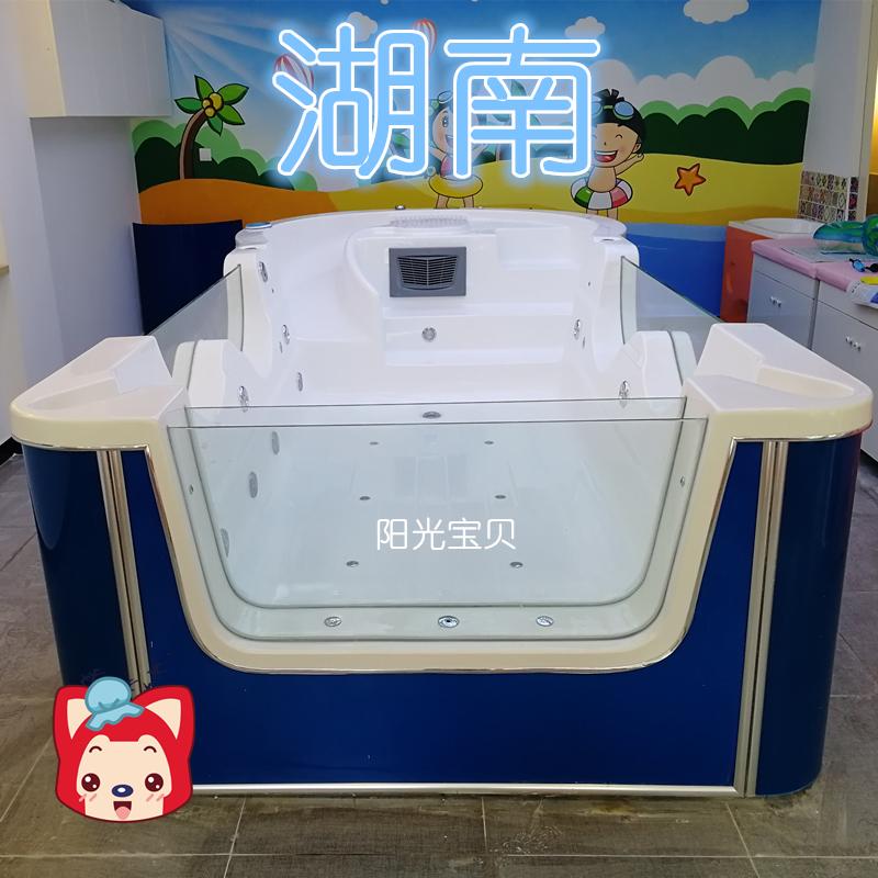 嬰兒游泳館鍋爐,嬰兒游泳浴缸,嬰兒水療機896392895