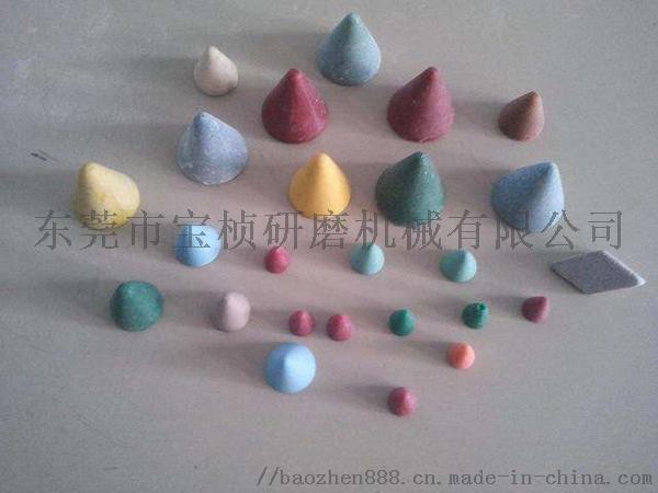 研磨石与研磨介质厂家826958245