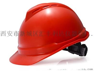 西安梅思安安全帽 13772489292820993195