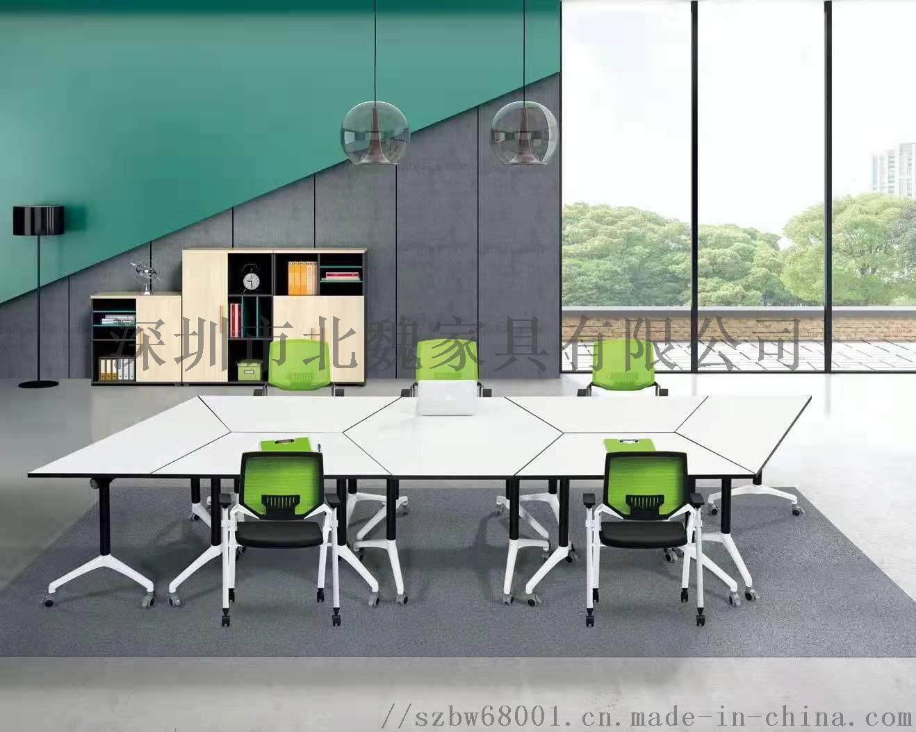 梯形书桌椅拼接梯形培训桌**组合课桌椅876193635