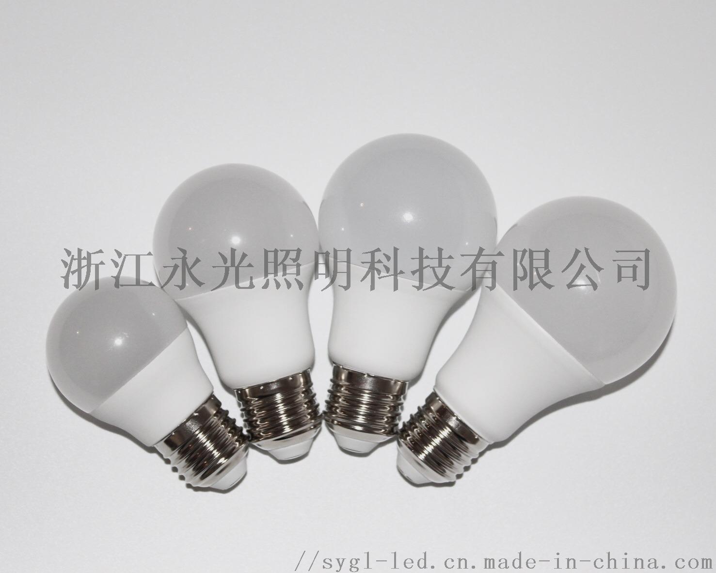 阿里巴巴材料IMG_1116(20201021-033223).JPG