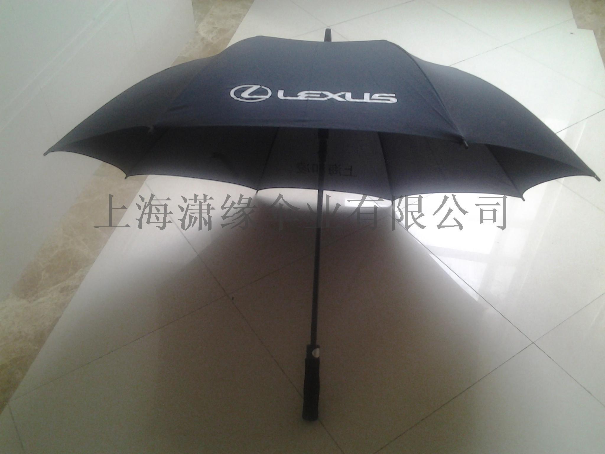 定制广告雨伞直杆高尔夫伞logo彩印遇水开花伞120644912