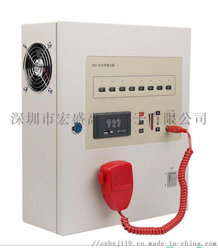 KT9221/B壁掛式消防廣播功率放大器高品質796666595