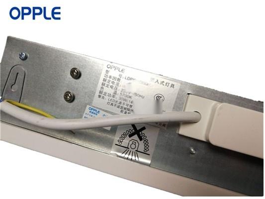 歐普朗逸經濟型LED面板燈3_副本.jpg
