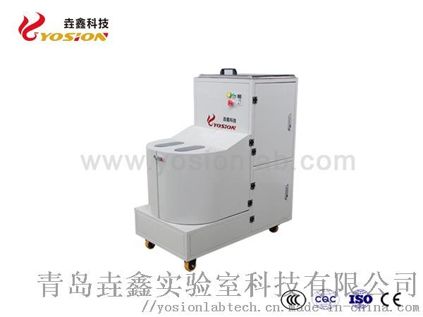 40L环保型旋转缩分机-垚鑫科技www.yosionlab.com.jpg