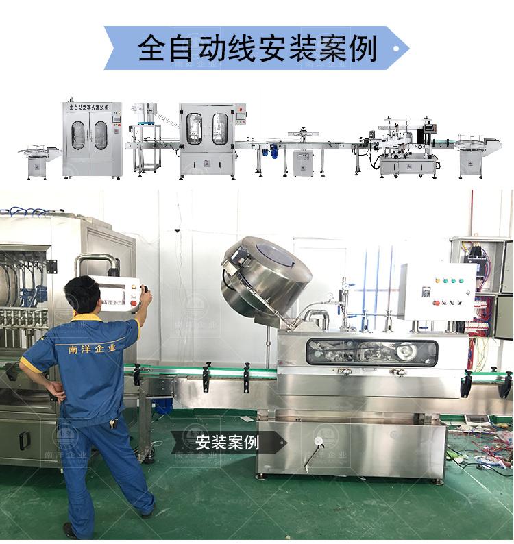 潤手霜生產線_10.jpg