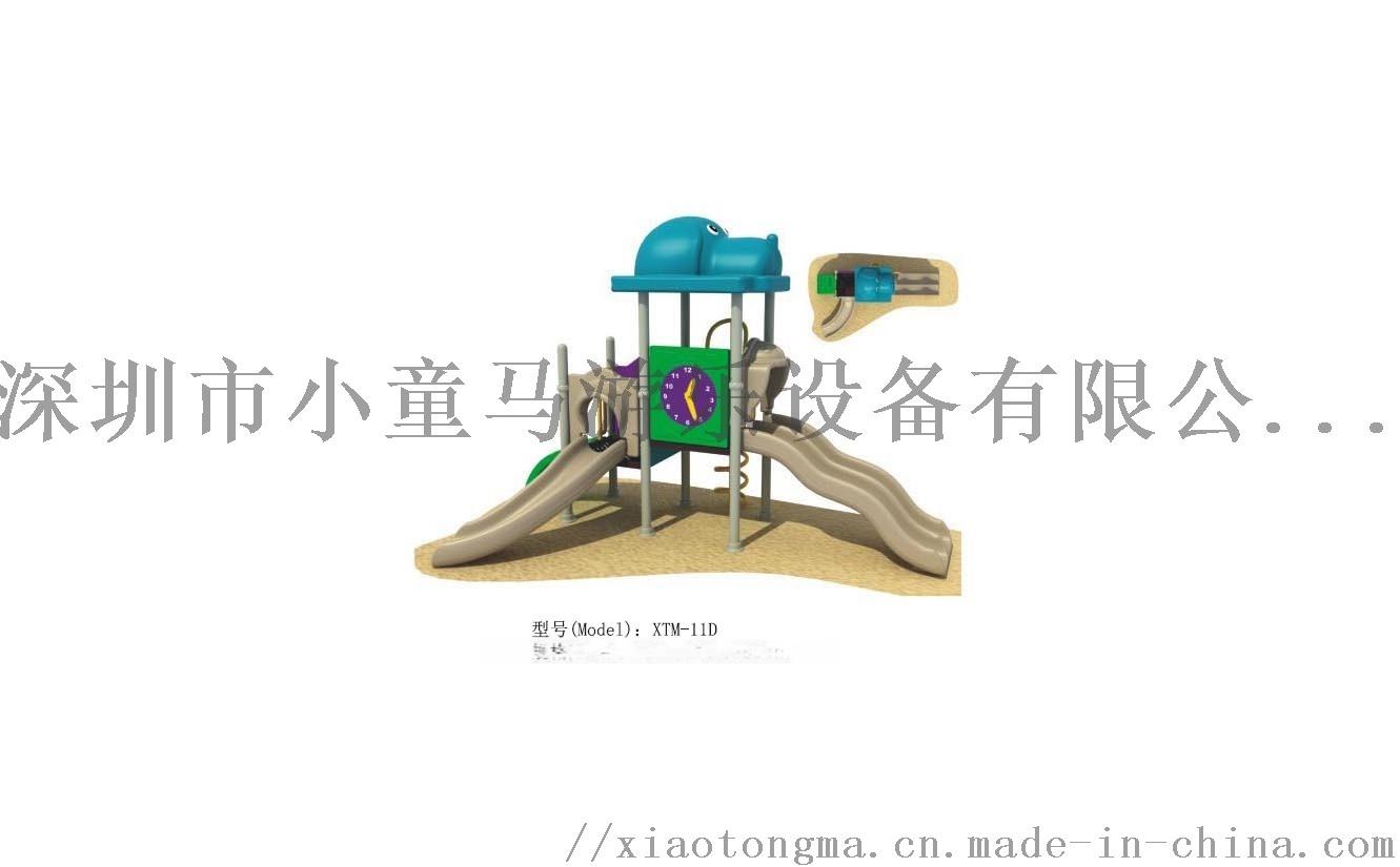 XTM-11D.jpg