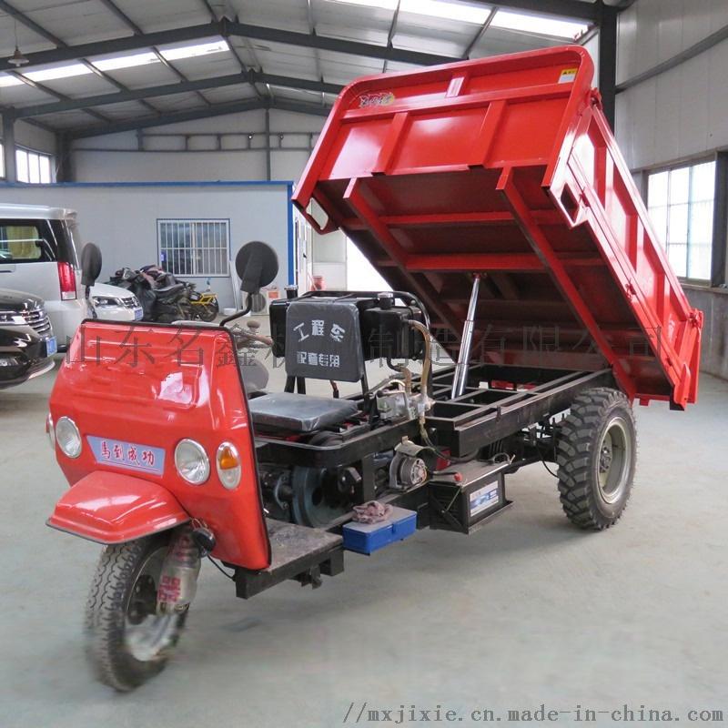自卸柴油工程三轮车 农用货运工地柴油三轮109968602