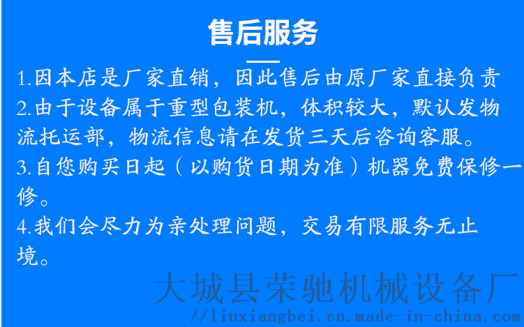 QQ瀏覽器截圖20200427074536.png