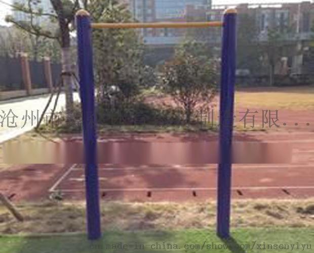 成都新款廣場體育器械路徑國際標準 公園運動器材安裝738012772