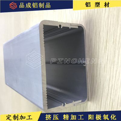 铝合金电源控制器外壳定制 张力电子围栏控制器铝合金外壳加工783556755