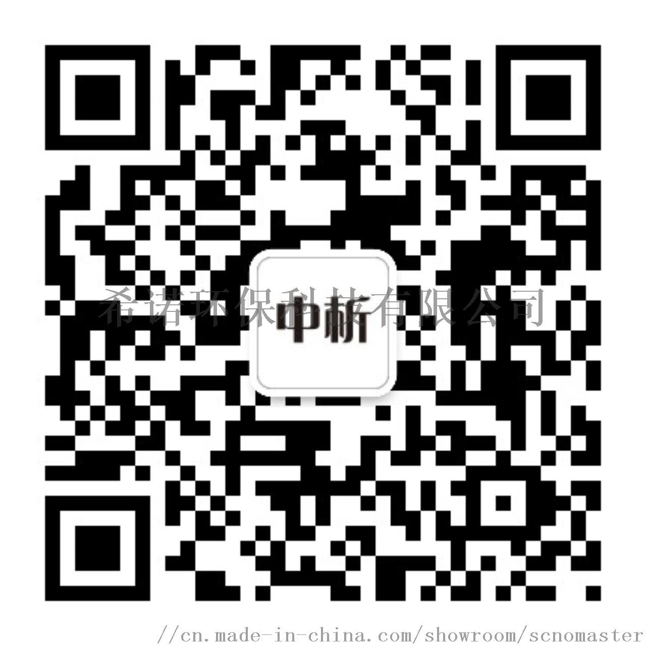 微信公账号.jpg