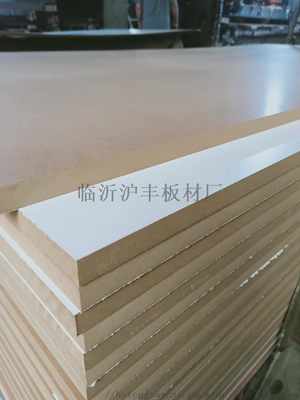 免漆颗粒板 颗粒板厂家橱柜板759199132