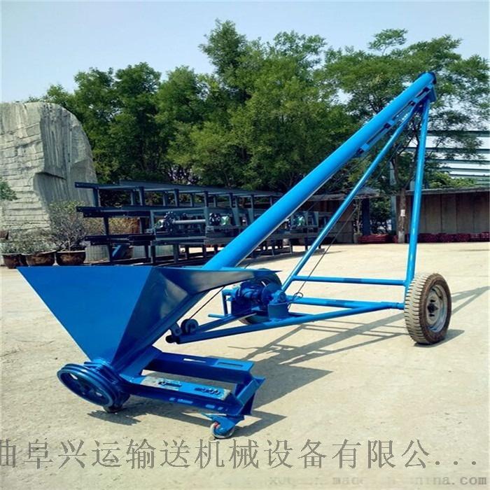 小麦灌包提升机 移动螺旋式上料机 上料输送机56696502