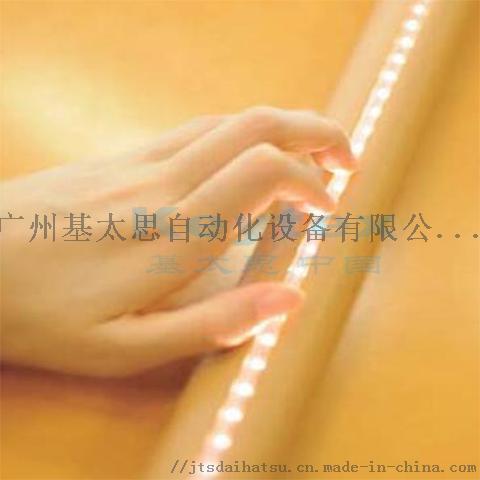 LED扶手2.jpg